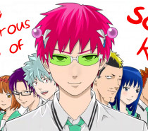 The Disastrous Life of Saiki K (Uber Yet Untermensch Anime)