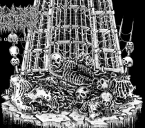 Perilaxe Occlusion – Raytraces of Death (Rasterized Death Metal or Something)